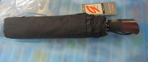 Мужской зонт Gilux черный