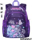Школьный рюкзак Grizzly RG-662-1