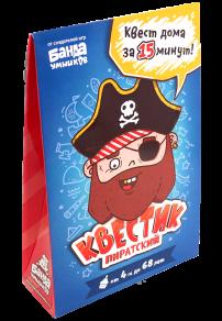 Квестик пиратский (Джек)