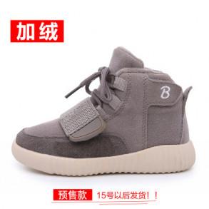 Зимние детские прогулочные кроссовки BaBaYa