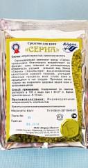 Средство для ванн «СЕРНА» 63 гр/1 ванна