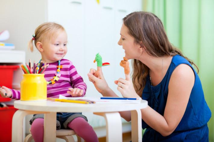 Сайт для записи ребенка в детский сад
