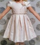 Нарядное платье  Нежность