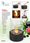 Биокамин «ПРОМЕТЕЙ» (Bio Fireplace)