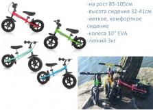 беговел велобег Fivity с тормозом