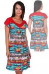 Платье 1032 НОВИНКА!