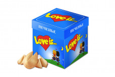 ПЕЧЕНЬЕ С ПРЕДСКАЗАНИЯМИ -LOVE IS...