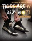 Повседневные мужские повседневные ботинки со шнуровкой, комб