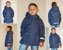 """Куртка детская 5600632-3 """"Под Парку"""" Темно-Синяя"""