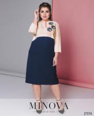 Платье №6047-1-Пудра