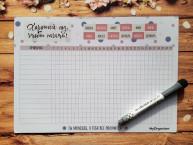 """Магнитный ТРЕКЕР ПРИВЫЧЕК """"Круги"""" 210х297"""