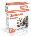 Пробиотик-закваска Иммуно для повышения иммунитета