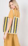 Плетенная сумка-шопер MR 2222 2371 0220 Yellow от MR520