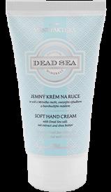 Крем для рук с солью Мертвого моря и маслом ши