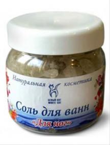 Соль для ванн Для ног 450 г,  Белый Кот