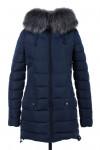 05-1444 Куртка зимняя (Синтепух 350) Плащевка Синий