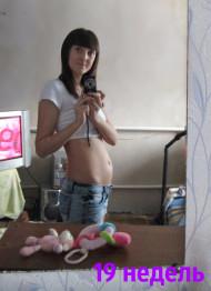 Фото 19 недели беременности