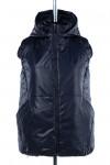 04-1944 Куртка демисезонная (синтепон 150) Плащевка Темно-си