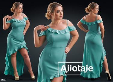 Платье -19513