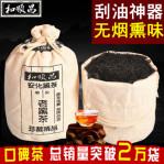 Китайский черный чай Аньхуа Хэй Ча премиум класса, весенний