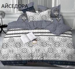 """1,5 спальный САТИН """"Айседора"""""""