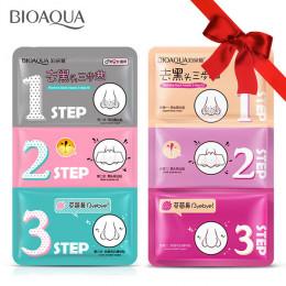 3-х ступенчатый набор Bioaqua для удаления черных точек и су