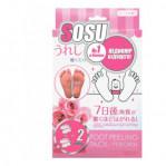 Педикюрные носочки Sosu - 1 пара