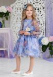 Платье С*ирения