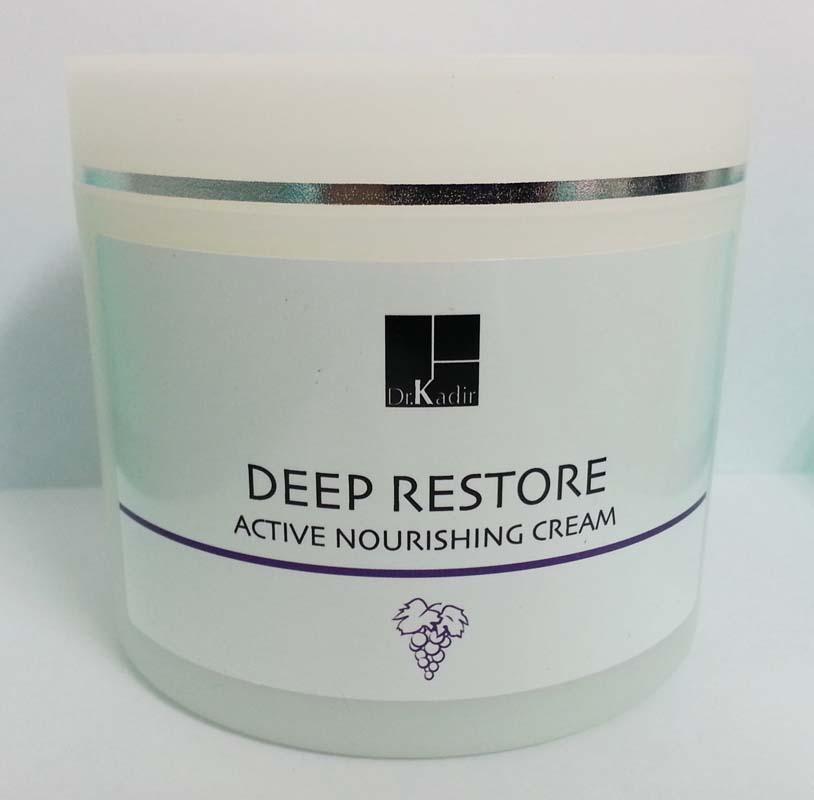 Dr Kadir Deep Restore Active Night Cream (50 мл )