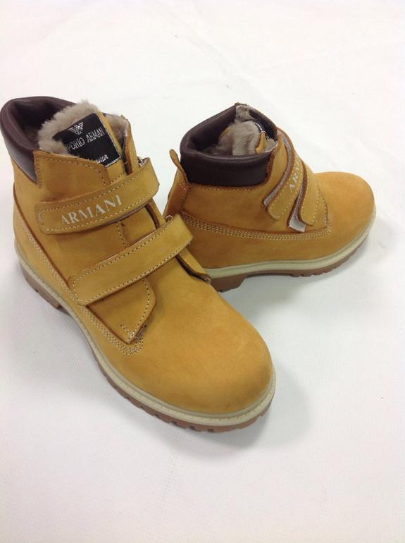 Кожаные ботиночки кеды на мальчика, еврозима