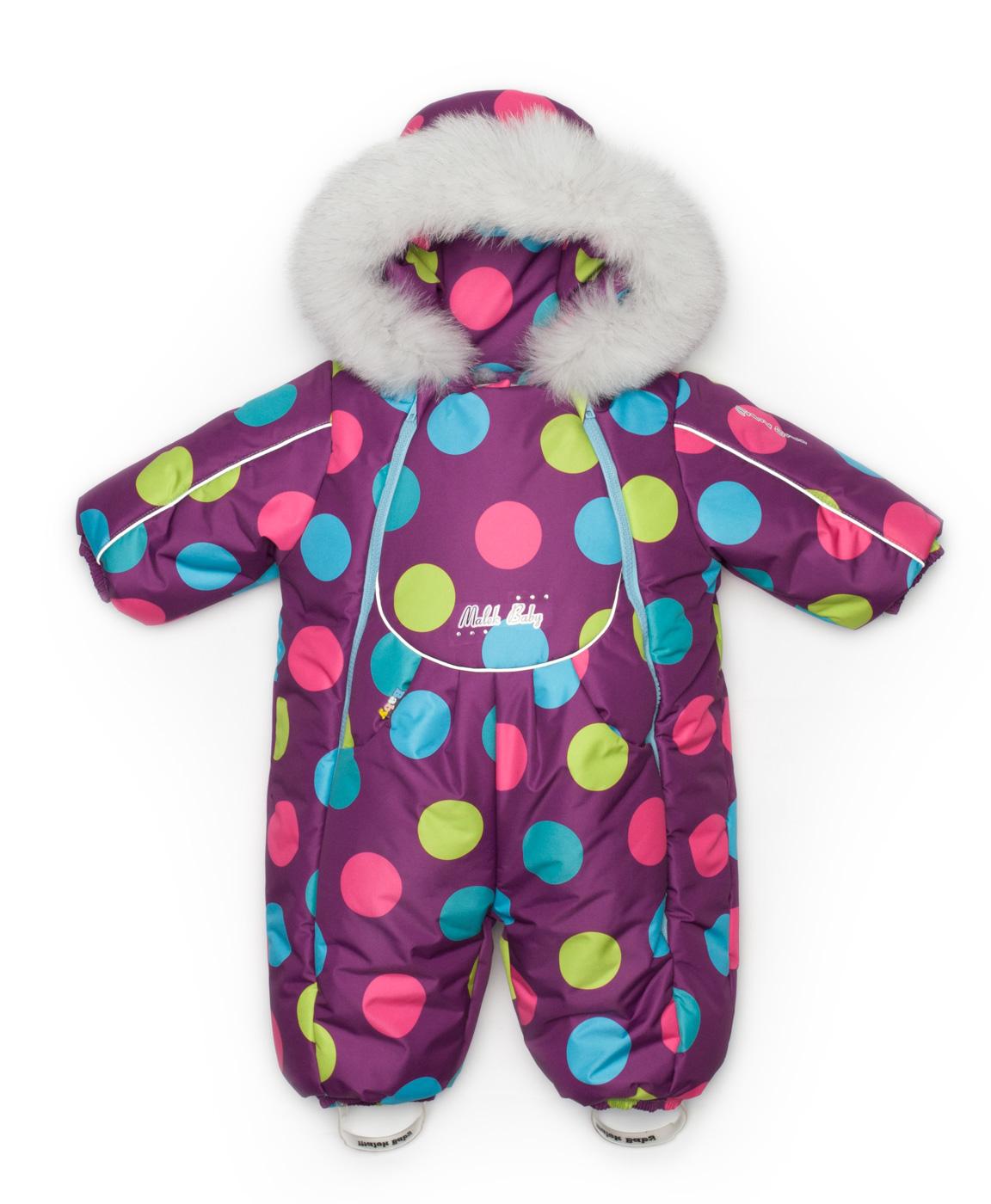 купить одежду для новорожденного дешево с доставкой