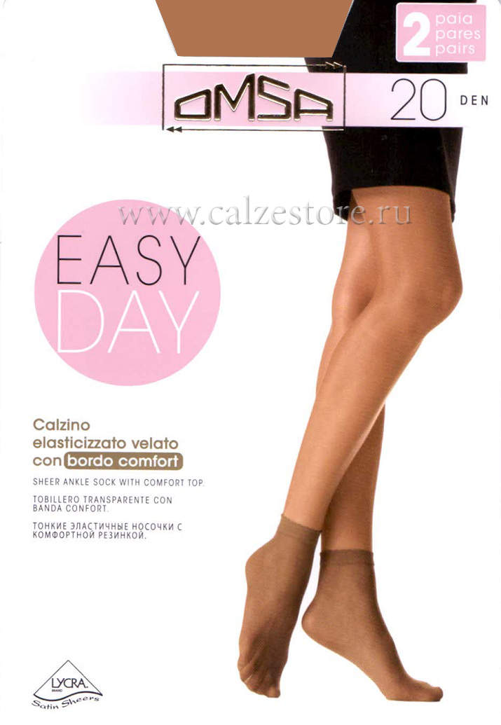 Носки Omsa Calzino Easy Day 20 den, 2 пары
