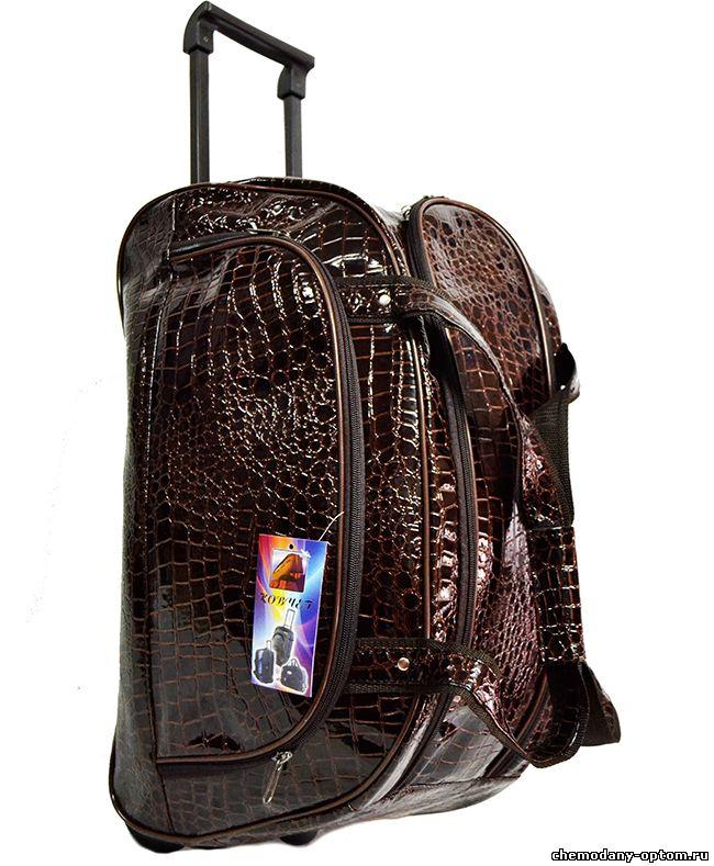 Где купить сумку в белгороде