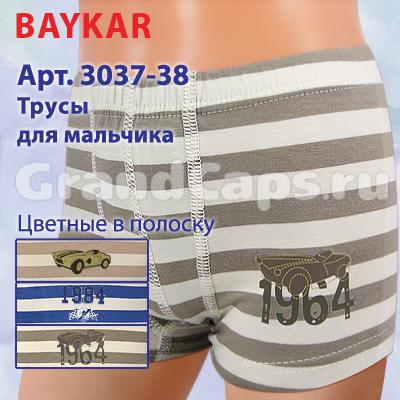 3037-38 Baykar Трусы для мальчика