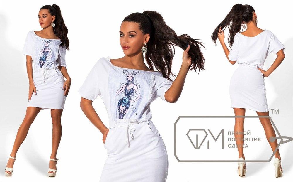 Одесса Интернет Магазин Одежды Розница