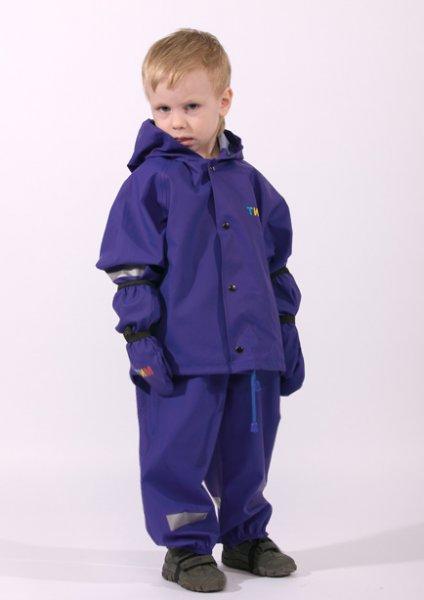 Детский непромокаемый костюм