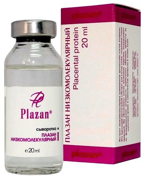 Плазан низкомолекулярный Plazan