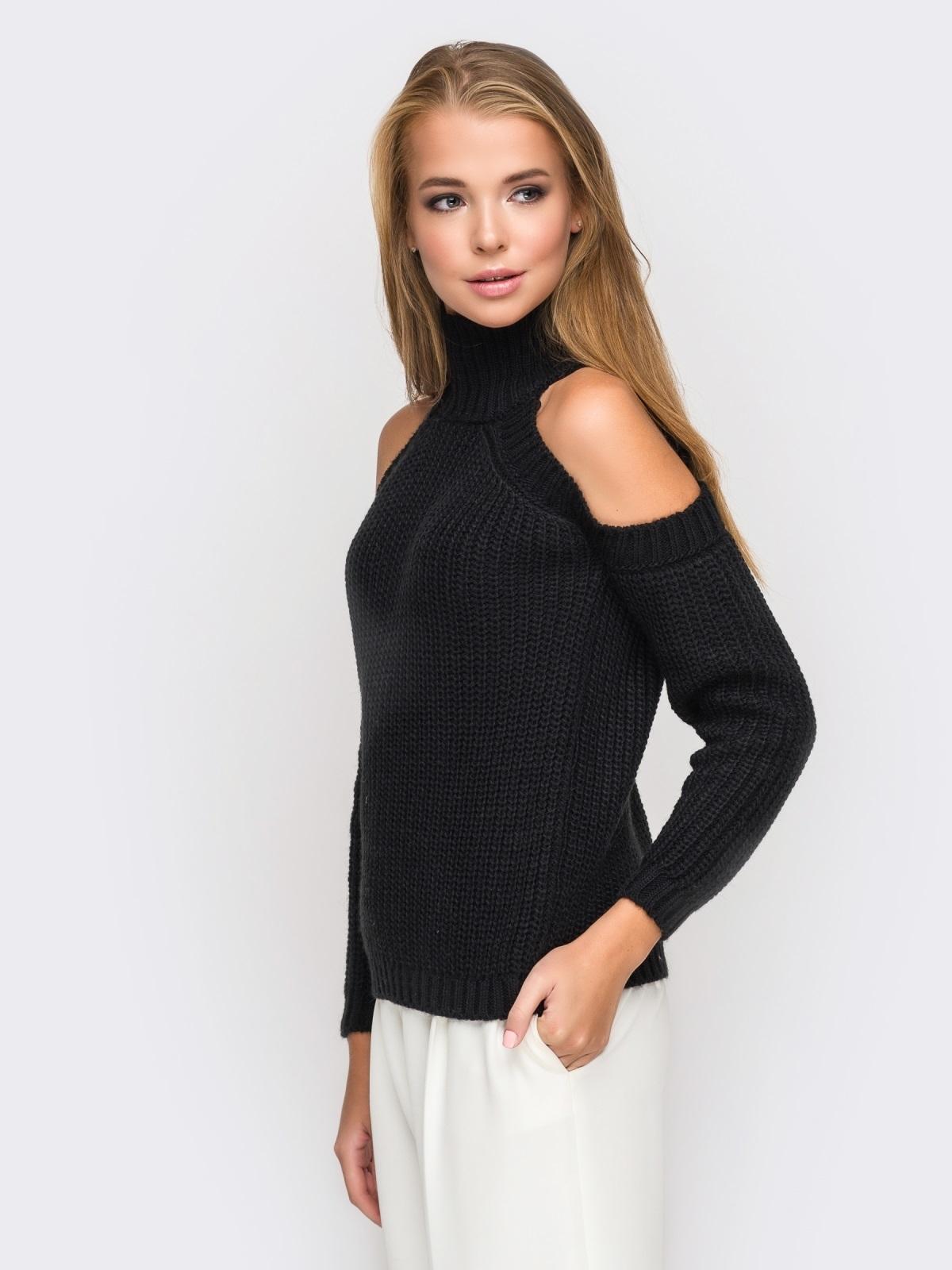 Пуловер с открытыми плечами с доставкой