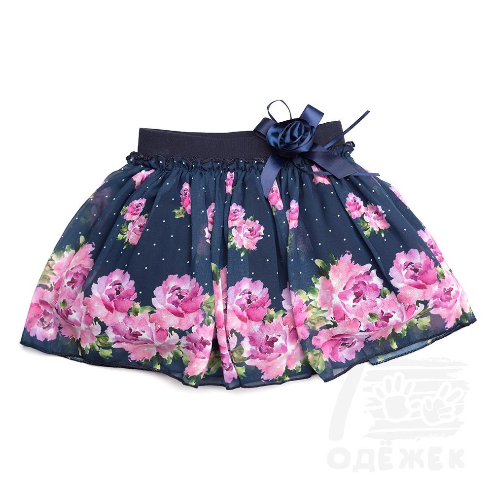 юбки для девочек 7 лет купить