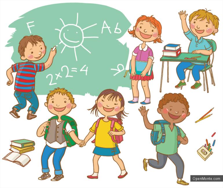 Картинка перемена для детей