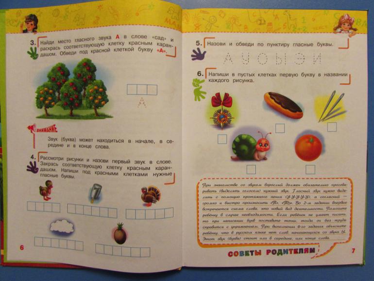 Солженицын архипелаг гулаг читать онлайн все тома