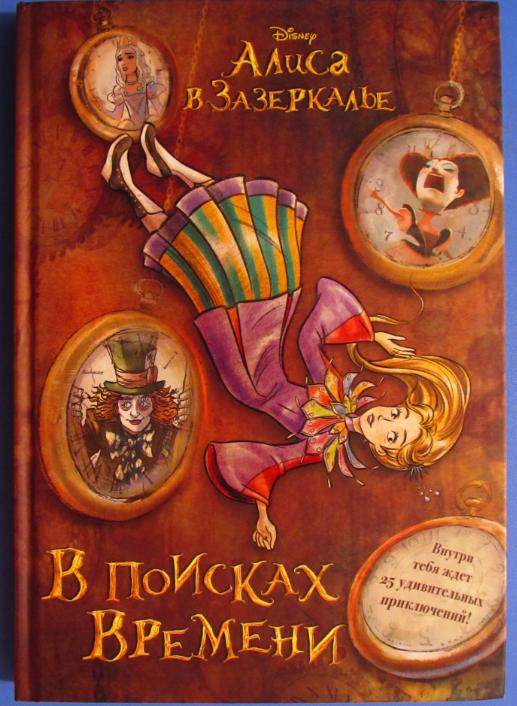 Гдз по истории россии 6 класс учебник читать