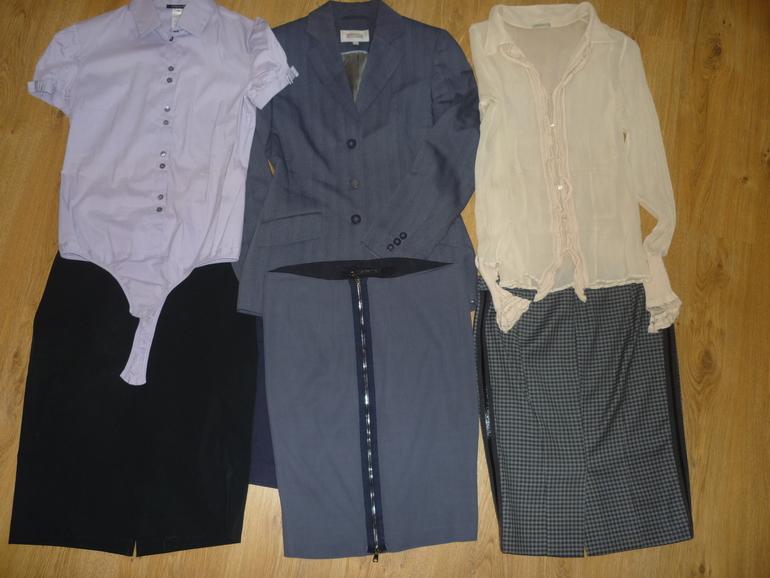 Бу одежда