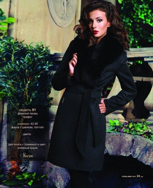 Черное зимнее пальто с мехом