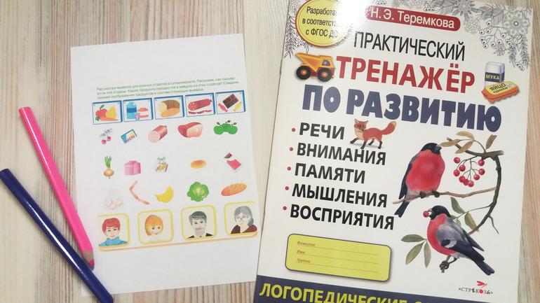 Кекс картинка для детей
