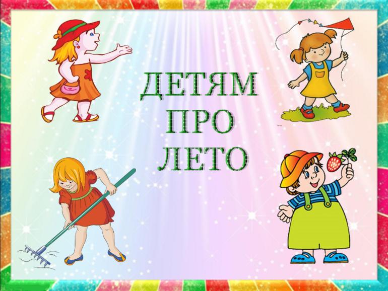 Амонашвили баллада о воспитании читать онлайн
