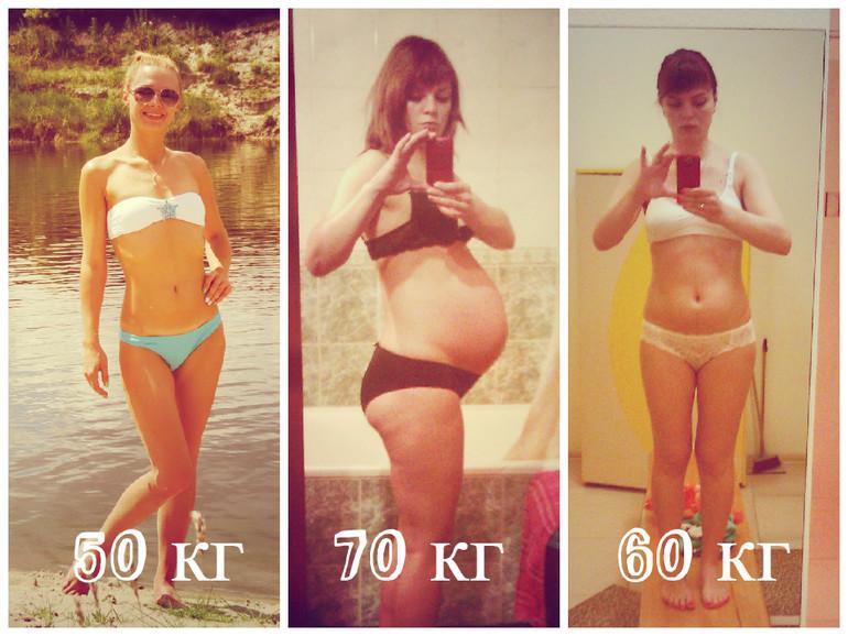 Можно Сбросить Вес Время Беременности.