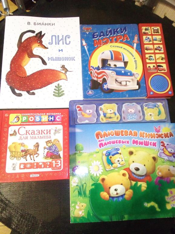 термобелье шерсти книжка малышка про медведя сказка многих фирм есть