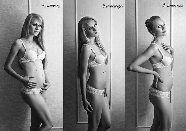 Беременные три в одну