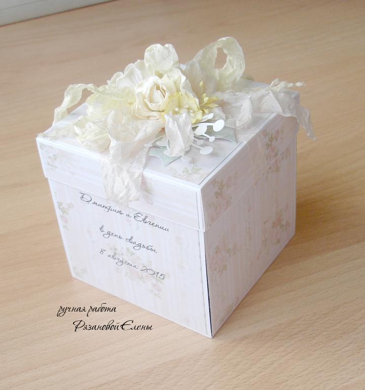 расскажем, коробка поздравлений на свадьбу делаем фото